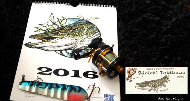 2016 gäddfiske gädda spinnfiske fiska jerk jigg gummibete outdoor björn blomqvist